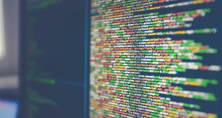 computer screen code software Exanet